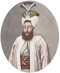 Selim III by John Young.jpg
