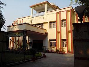 Institute of Science, Banaras Hindu University - Institute of Science Seminar Complex