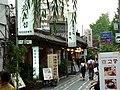 Seoul-Insadong-Street-01.jpg