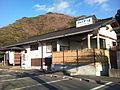 Seseragi-no-yu Nishiizu Shizuoka Japan.jpg