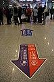 Shanghai-02-Schnellbahnhof-2012-gje.jpg