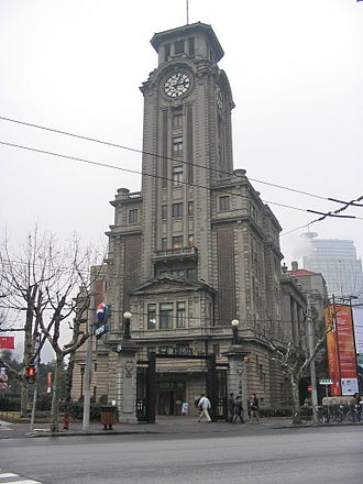 China Art Museum - The Shanghai Art Museum was housed in the Shanghai Race Club building.