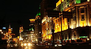 English: View of The Bund in Shanghai, China.