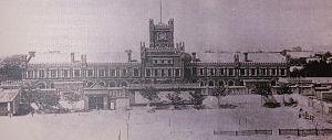 Shanxi University - Image: Shanxi University 1904