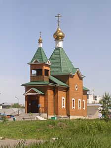 Shatura new martyr and confessors temple.JPG