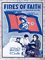 Sheet music cover - FIRES OF FAITH (1919).jpg