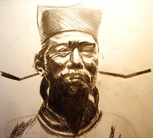 Shen Kuo - Modern artist's impression of Shen Kuo
