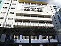 Sheng Kung Hui Fung Kei Millennium Primary School.jpg
