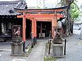 Shimogoryō-jinja - Kyoto - DSC05846.JPG