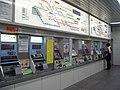 Shinsaibashi Station 4.JPG