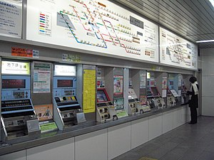 Osaka Municipal Subway - Ticket machines and fare maps at Shinsaibashi Station