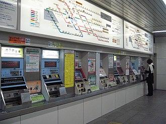 Osaka Municipal Subway - Ticket machines and fare maps at Shinsaibashi Station