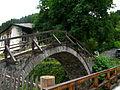 Shiroka Laka Bridge-7.jpg