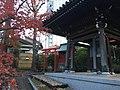 Shitsusenji torii Dec 09 2018 04-14-00 PM.jpg