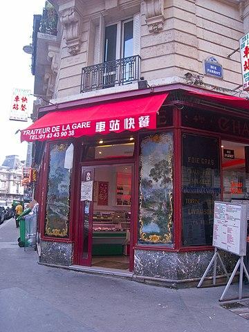 Restaurant Asiatique Rue Dalou