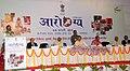 Shripad Yesso Naik addressing at the inauguration of the National Level Comprehensive Health Fair (AROYGA), at Raipur, in Chhattisgarh. The Chief Minister of Chhattisgarh, Shri Raman Singh is also seen.jpg
