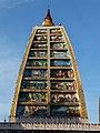 Shvedagon Stupa 4.jpg