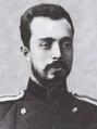 Siarhiej Skandrakoŭ.png