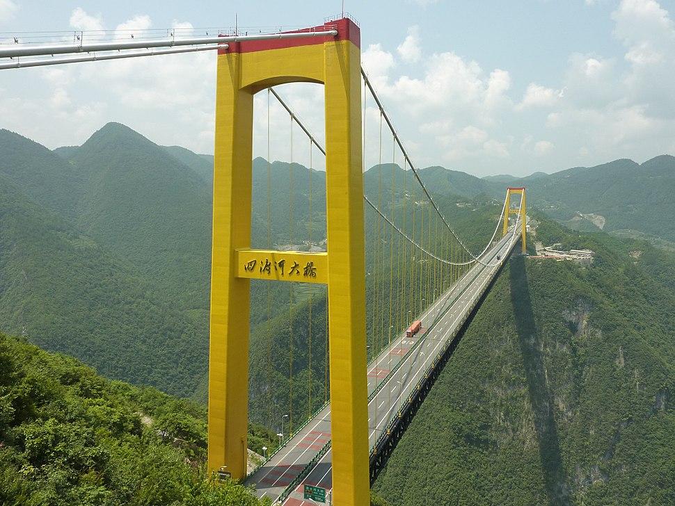 Siduhe Bridge-1