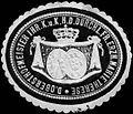 Siegelmarke Der Obersthofmeister Ihrer K.u.K. Hoheit d. Durchl. Fr. Erzherzogin Marie Therese von Portugal W0314745.jpg
