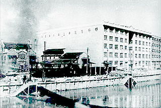 Defense of Sihang Warehouse Engagement in the Battle of Shanghai (1937)