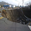 Sinkhole in Harbor, Oregon.jpg