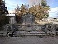 Sisian, fountain 01.jpg