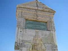 Stone Bridge (Skopje) - Wikiwand