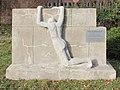 Skulptur Schloßstr 43 (Stegl) Leid an der Mauer&Dieter Popielaty&1965.jpg