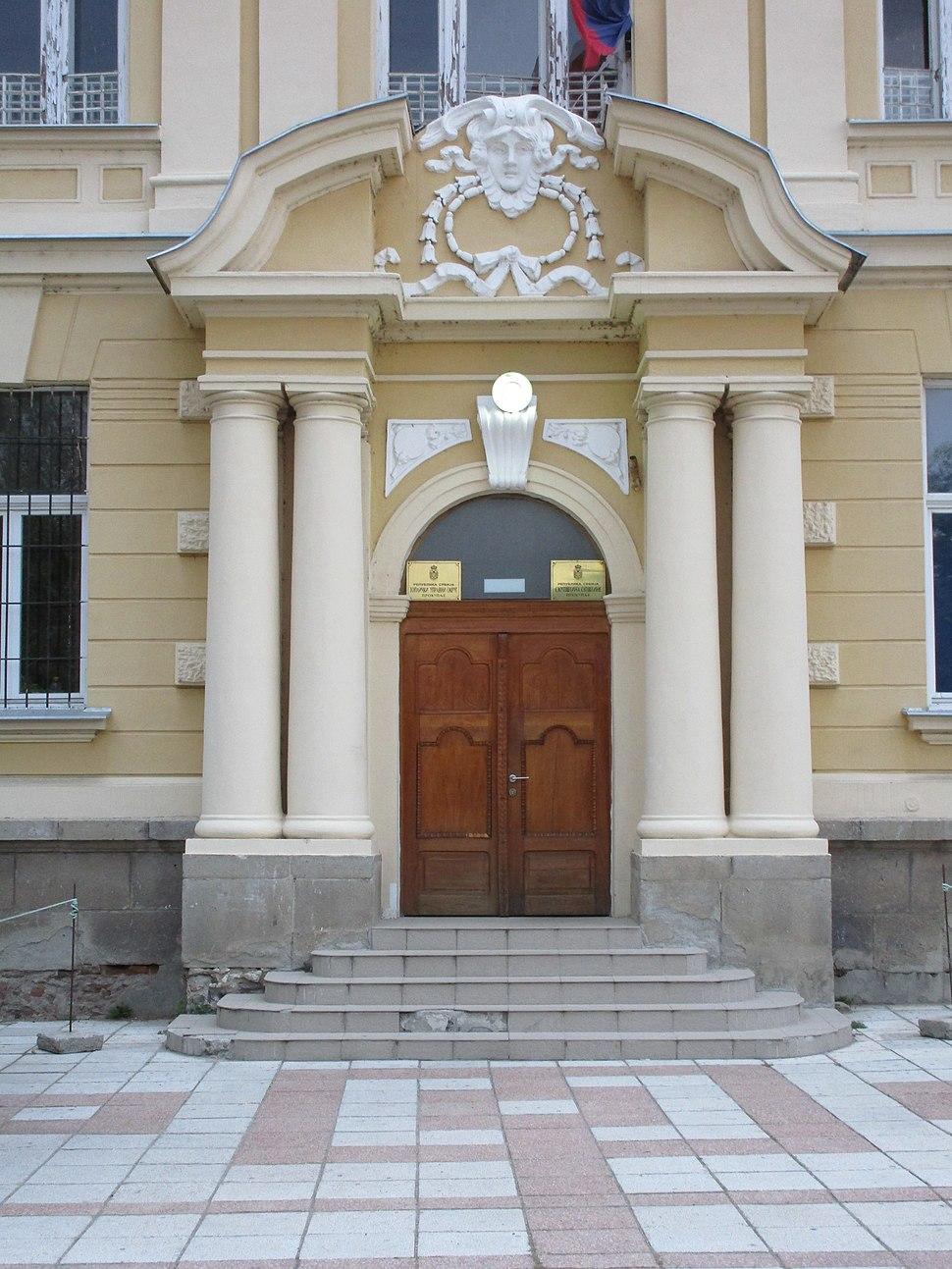 Skupština Opštine Prokuplje 06