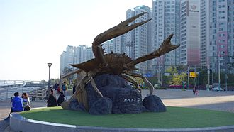 Soraepogu station - Soraepogu lobster sculpture