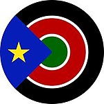 South Sudan Air Force roundel.jpg