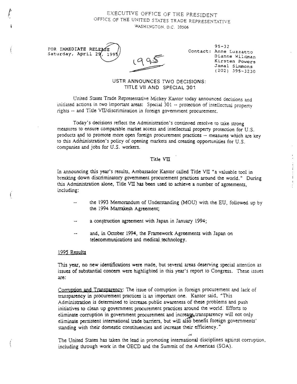 Pagespecial 301 Report 1995pdf1 Wikisource The Free Online Library