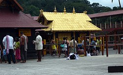 Clean Sabarimala Project