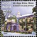 St. Bede's College, Shimla 2006 stamp of India.jpg