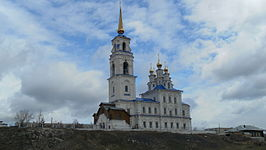 St. peter and paul church in severouralsk russia.jpg
