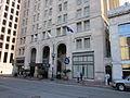 St Charles Ave CBD Hilton Masonic Sidewalk.JPG