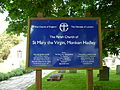 St Mary, Monken Hadley 01.JPG