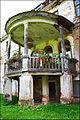 Stameriena manor (2).jpg