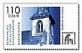Stamp Germany 2001 MiNr2199 Dorfkirche Canzow.jpg