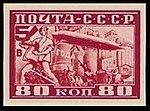 Stamp Soviet Union 1930 361Б.jpg