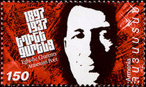 Stamp of Armenia m126.jpg