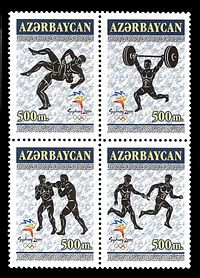 Stamp of Azerbaijan 563-566.jpg