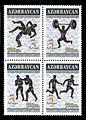 Stamp of Azerbaijan 563-566.jpg