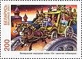 Stamp of Belarus - 2001 - Colnect 85846 - Byelorussian Popular Tale.jpeg