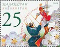 Stamp of Kazakhstan kz611.jpg
