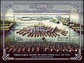 Stamp of Russia 2014 No 1844 Battle of Gangut.jpg
