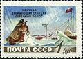 Stamp of USSR 1853.jpg