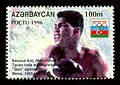 Stamps of Azerbaijan, 1996-383.jpg