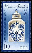 Stamps of Germany (DDR) 1989, MiNr 3241 II.jpg